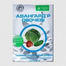 Авангард овощной р. (30 мл.)
