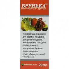 Фунгицид+инсектицид Брунька 20мл