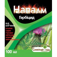 Гербицид Напалм 100мл