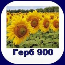 Гербицид ГЕРБ 900, к.э. (Харнес)