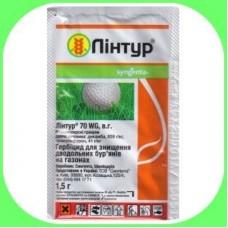 Гербицид Линтур 70 WG 1,5 гр
