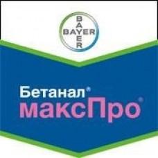 Гербицид Бетанал Макспро