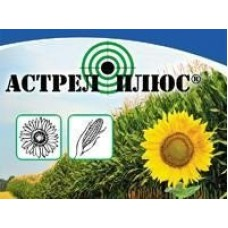 Гербицид Астрел Плюс